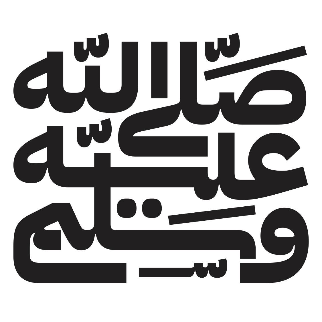 آی بی ام پلکس عربی بسیار ضخیم