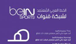 بی این بلک عربی